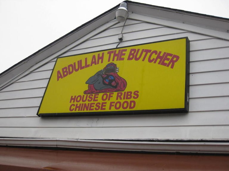 Abdullah the Butcher House of Ribs in Atlanta