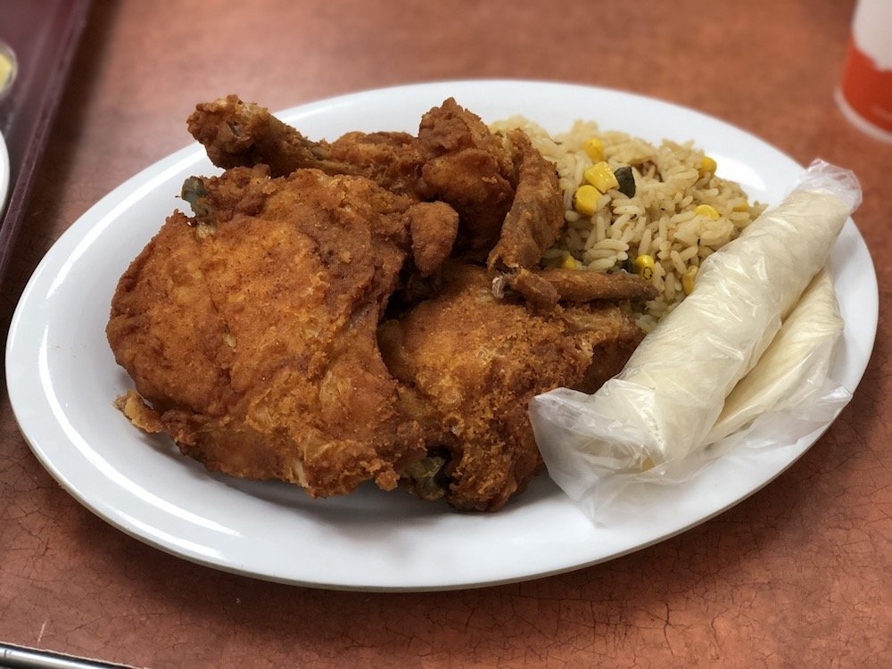 Pollo Campero Fried Chicken