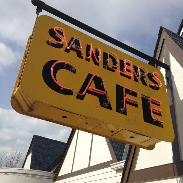 Sander's Cafe - Corbin, Kentucky