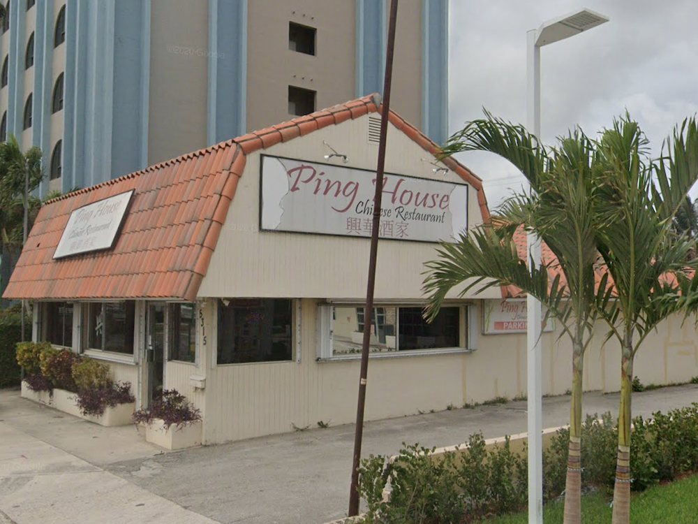 Dinner Maid-Ping House, picture courtesy of Google Maps